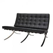 Barcelona Pavilion Chair - A Modern World