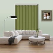 Shop Elegant remote control vertical blinds online UK